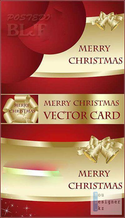 christmas_vector_card_1292698614.jpg (47.8 Kb)