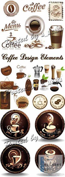 Векторные элементы дизайна Кофе / Coffee Design Elements Vector