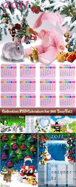 Коллекция Календарей на 2011 год с фотомонтажом