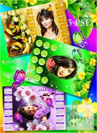 Яркие летние календари-рамки на 2012 год для взрослых и детей