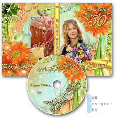 cover_dvd_09_1279880615.jpg (.02 Kb)