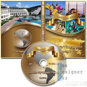 cover_dvd_23_1301941598_03.jpg (28.08 Kb)