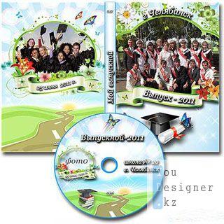 cover_dvd_vipusk_030_1306569038.jpg (33.59 Kb)