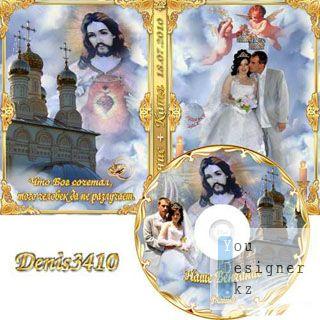 cover_vencanie_1315586042.jpg (28.77 Kb)