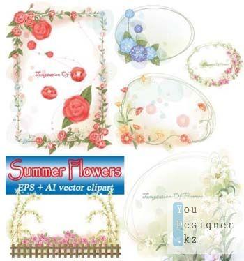 Цветочные кластеры | Summer Flowers (vector frames)