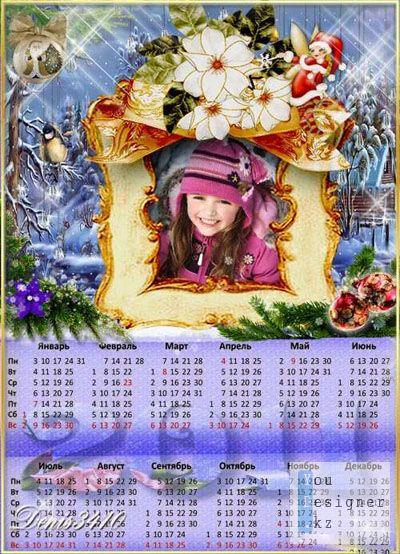 Детский новогодний календарь на 2011 год c рамкой для фото - Сказочная фея