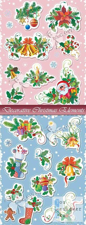 decorative-christmas-elements-1322767027.jpeg (70.34 Kb)