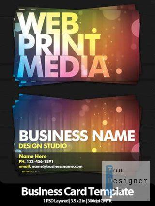 design_studio1308_1313236400.jpeg (26.03 Kb)
