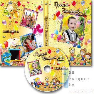 det_cover_dvd_029_2_1306347332.jpg (36.97 Kb)