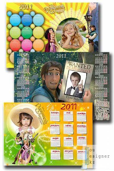 Детские фоторамки - календари - Рапунцель