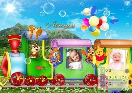 Детская фоторамка - Весёлый паровозик!