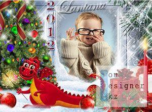 Детская новогодняя рамка - И Дракоша в Новый год тоже к елочке идет / Children's new year's box - Both little dragon and the New year are coming to the Christmas tree