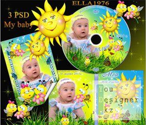 Детская Обложка для DVD,задувка на диск и рамка - My baby