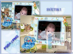 Детская рамка для фото - Мой малыш / Baby photo frame - My baby