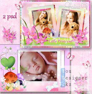 Детские фоторамки - Розовые сны и Маленькая принцесса