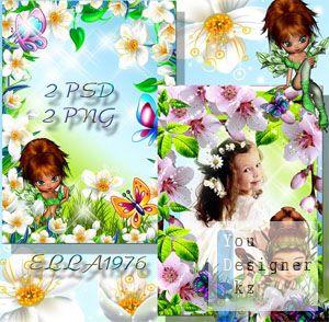 Детские рамочки для девочки - Маленькая фея (Часть1)