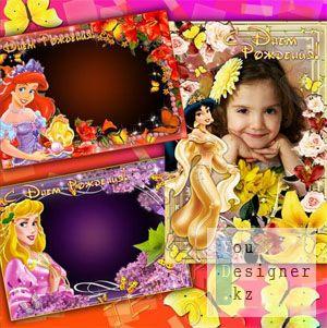 Детские рамочки для фотошоп - Любимые принцессы Диснея # 5