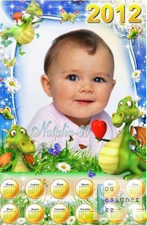 detskii_kalendarramka_na_2012_god__volshebnye_drakonchiki.jpg (38.32 Kb)