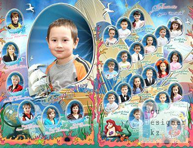 detskii_vypusknoi_albom__morskoi.jpg (46.41 Kb)