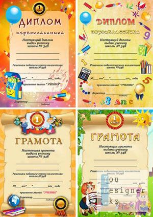 Children's diplomas and certificates