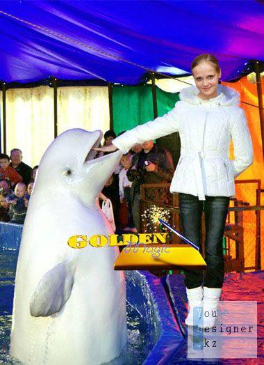 Шаблон для фотомонтажа- Девочка с дельфином