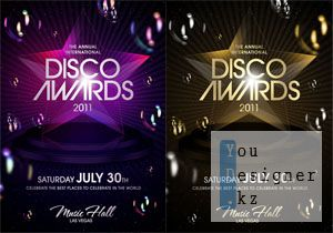 disco_awards_party_flyer.jpg (17.43 Kb)
