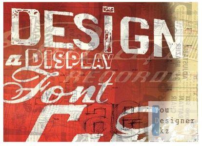 dizainerskie_shrifty.jpg (33.83 Kb)