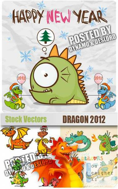 dragon-2012-v-1323121042.jpeg (59.23 Kb)