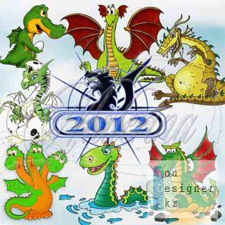 Символ 2012 года драконы и дракоши