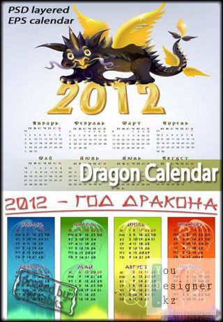 dragon_calendars_2012_1306909500.jpeg (39.86 Kb)