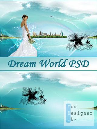 dream_world_psd_1308215874.jpg (25.36 Kb)