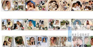 Рамки для создания фотоальбомов  часть 1