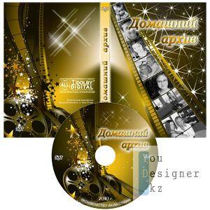 Обложка DVD и задувка на диск