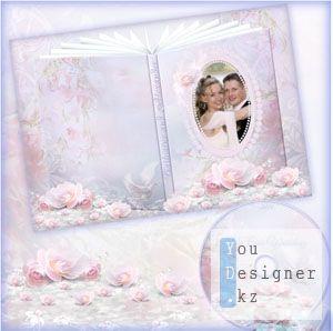 DVD Обложка - Наша свадьба – Пастельный розовый / DVD Cover - Our wedding - Pastel pink