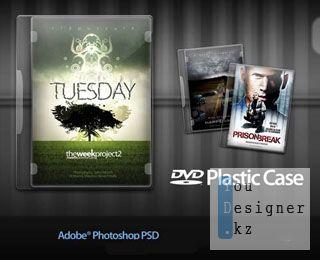 Пластиковый кейс под DVD / DVD Plastic Case PSD file