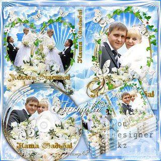Задувка на диск  Свадебный DVD - Пусть счастье Вас не покидает никогда