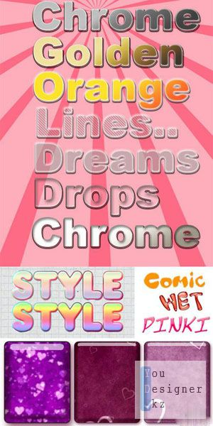 elegant_styles0504_1301881731.jpg (45.13 Kb)