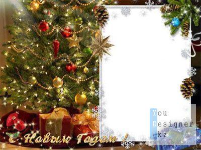 Рамка для фото – Новогодняя ель с подарками