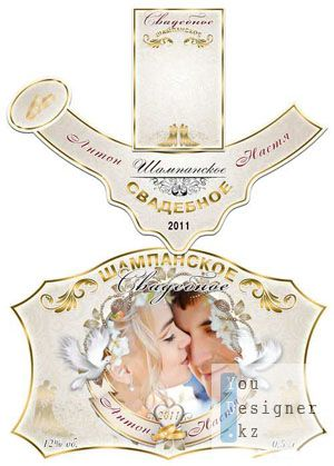 Template wedding label for champagne 3