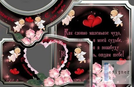 etiketki_na_shampanskoe__s_lyubovyu_dlya_tebya_k_dnyu_svyatogo_valentina.jpg (35.21 Kb)
