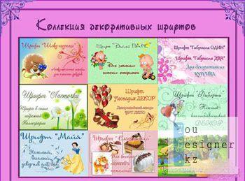 exlusive_decorative_fonts_1298405434.jpeg (27.32 Kb)