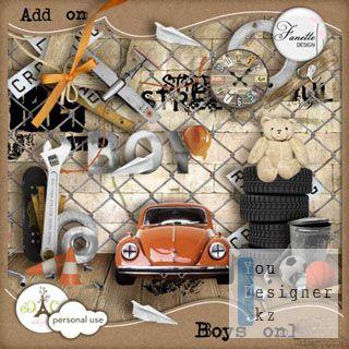 Скрап-набор - Только для мальчиков / Skrap kit - Boys only