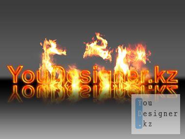 Шаблон огненного текста