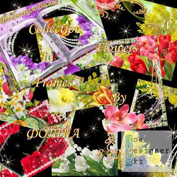 flowers_frames_8_png_part8_1300737635.jpg (.07 Kb)