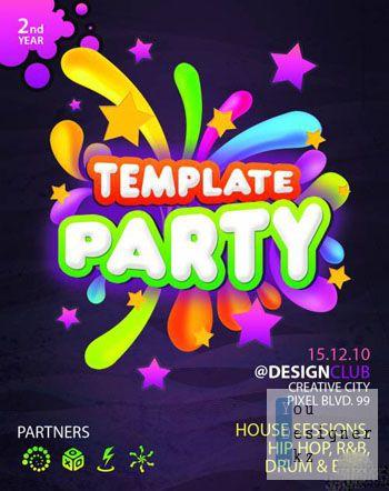 Флаер для вечеринки / Party Flyer PSD
