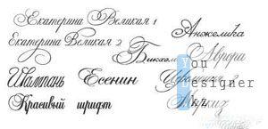 Красивые рукописные шрифты + золотой стиль