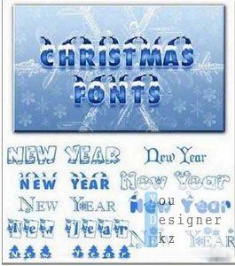 Рождественские шрифты для Photoshop