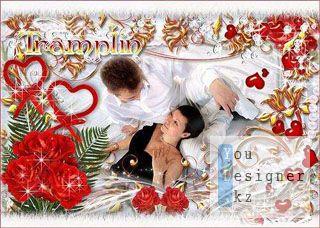 Рамка для фото – В Сердце моем Любовь / Frame for a photo - Love is in my heart