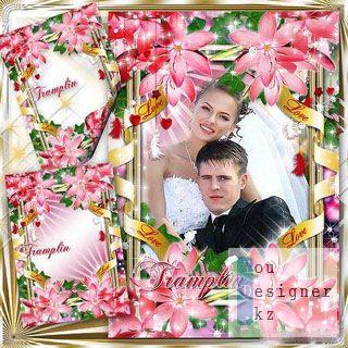 for_loving_1308237766.jpg (40.07 Kb)
