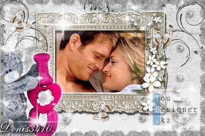 Романтическая рамочка ко Дню Валентина - Наша любовь